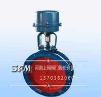 Electronic ventilated butterfly valve