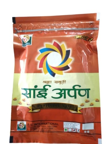 S.G.International Sai Arpan Pouch Dhoop