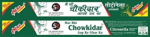 Mai Bhi Chowkidaar Aap Ke Ghar ka