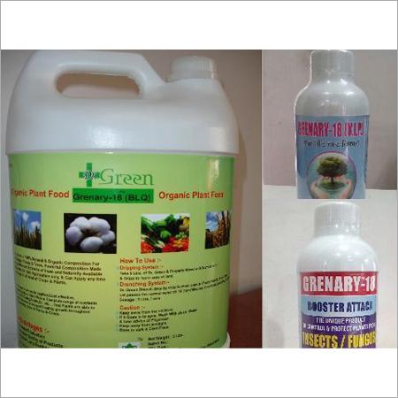 Green House Fertilizer
