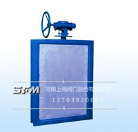 Manual rectangular ventilation valve