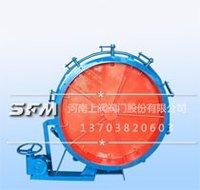 Electric (manual) fan regulating louver valve