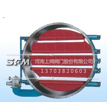 Round Electric shutter valve