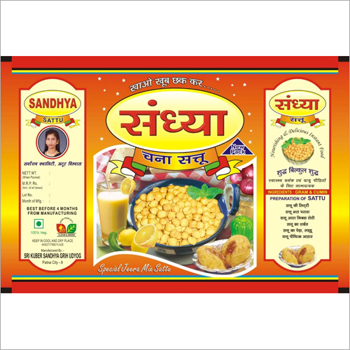 Special Jeera Mix Sattu