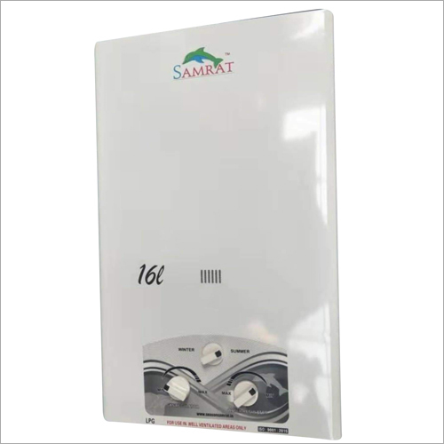16 Ltr Water Heater