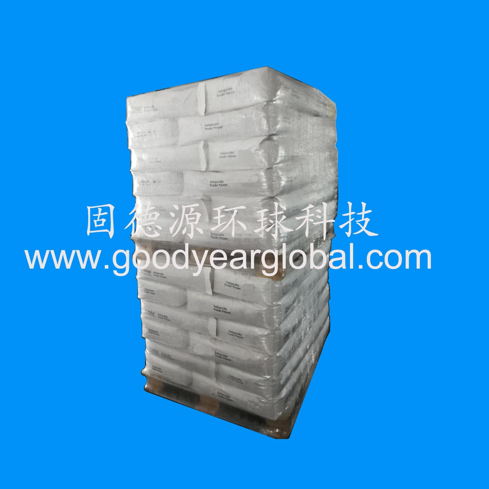 Melamine modified UF Resin Powder / MUF Resin Powder