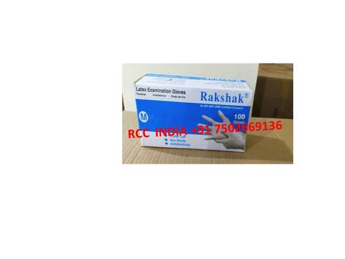Rakshak Nitrile Examination Gloves