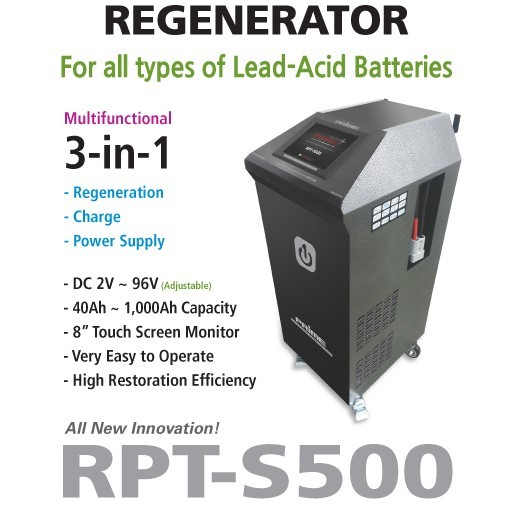 Regenerator RPT-S500