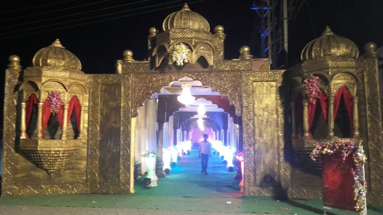 Wedding Gate
