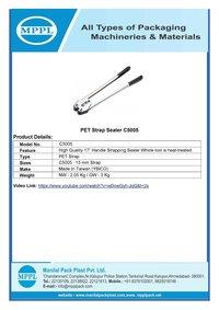 Pet Strap Sealer C5005