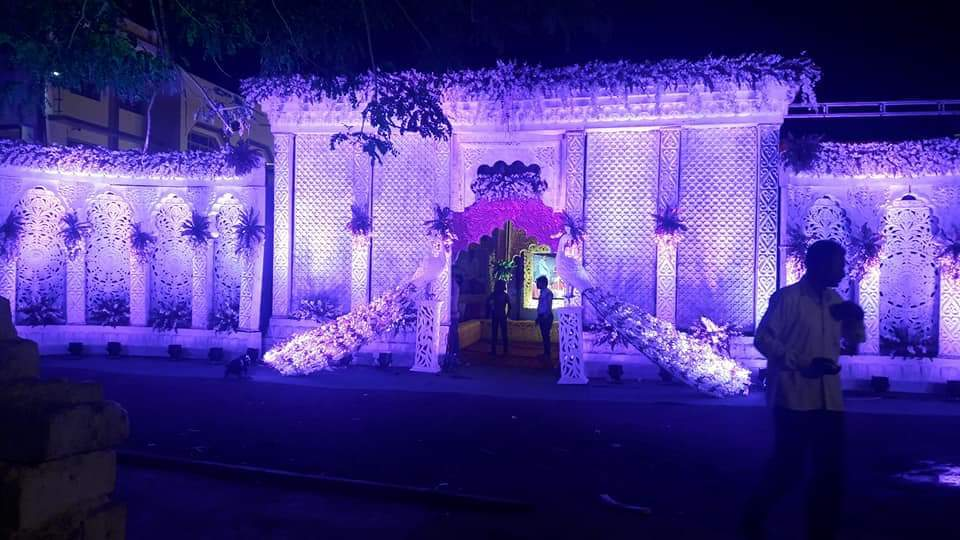 Trendy Wedding Gate