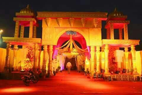 Trendy Wedding Gate