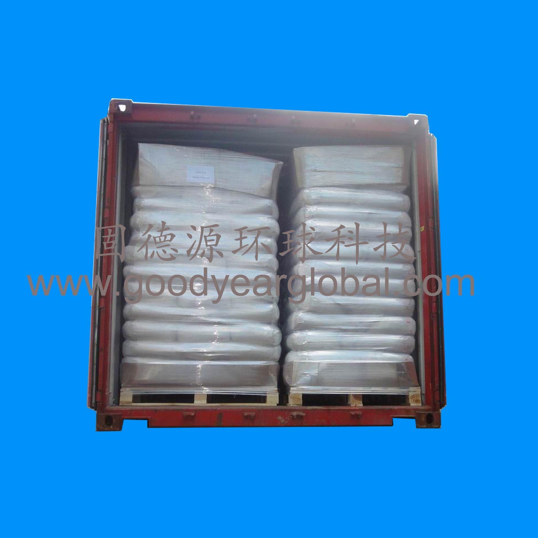 Aqueous Grade Magnesium Aluminium Silicate