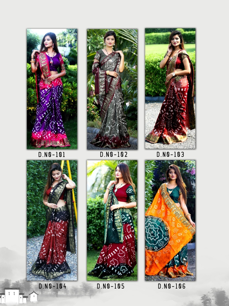 Catalog - Dolly New Bandhani Saree