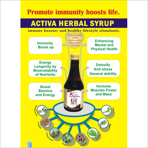 200ml Herbal Immunity Syrup
