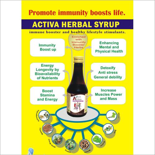 200ml Herbal Immunity Syrup