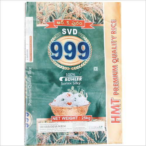 Svd Brand Rice Bag