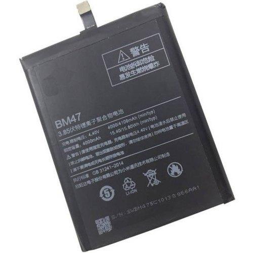 Mobile Phone Batteries