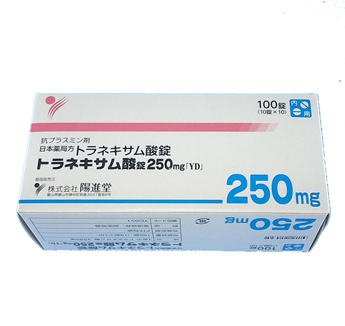 ANY Kind of  JAPAN Prescription Drug