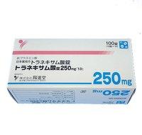 ANY KIND of  JAPAN Prescription Drug