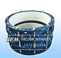 Double flange loose sleeve limit telescopic joint