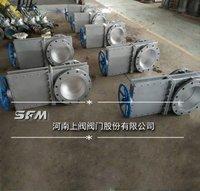 Manual insert valve/sluice damper/gate valve