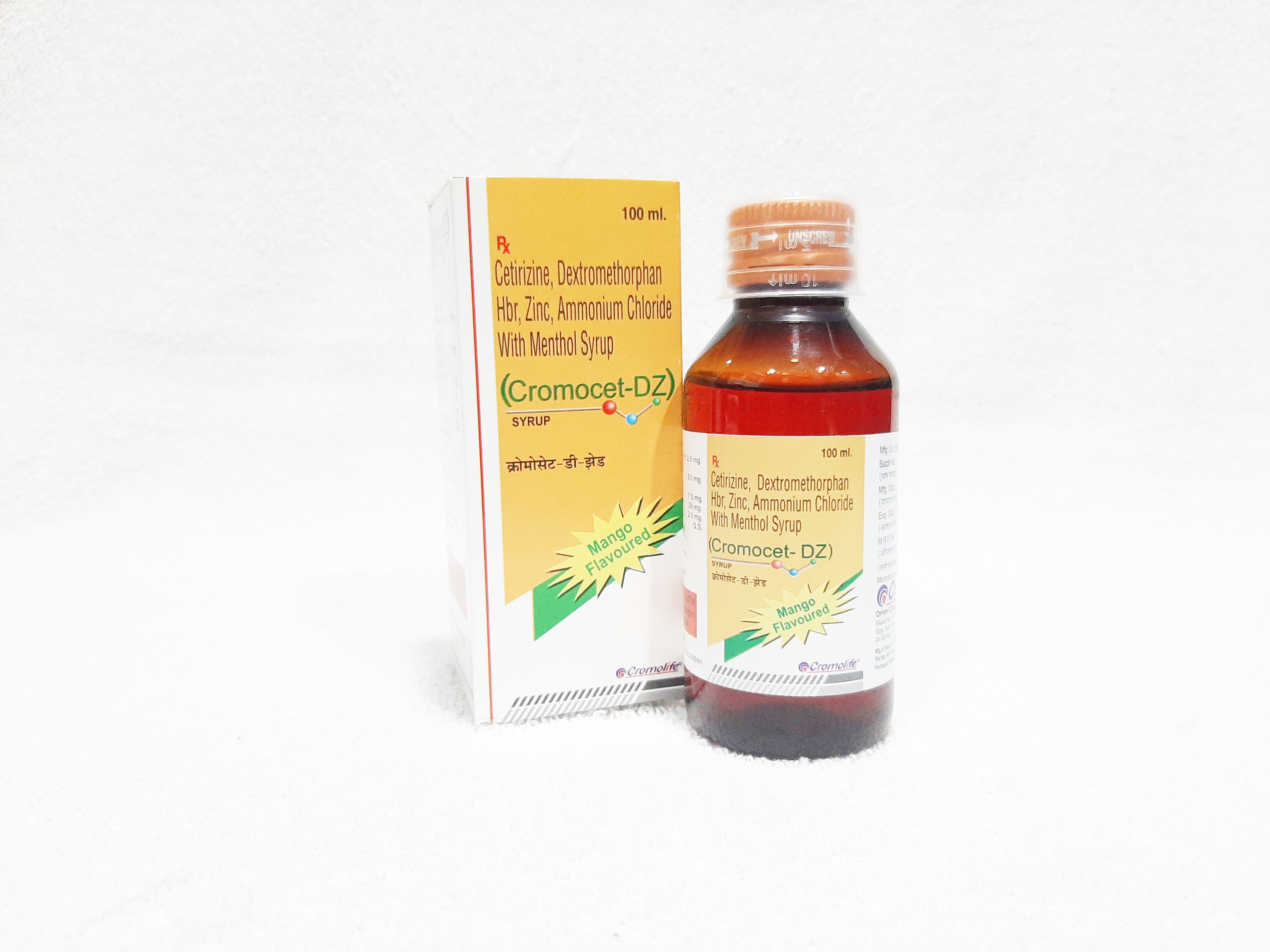Cetirizine, Hbr Zinc Ammonium Chloride With Menthol Syrup