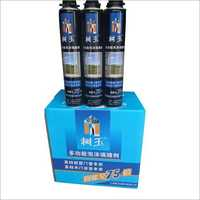 Single Component Polyurethane Foam Sealant (Special for Aluminum-Plastic Doors and Windows)