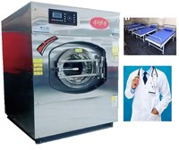 GMP Hospital Laundry Machine