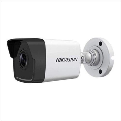 Hikvision Bullet IP Camera
