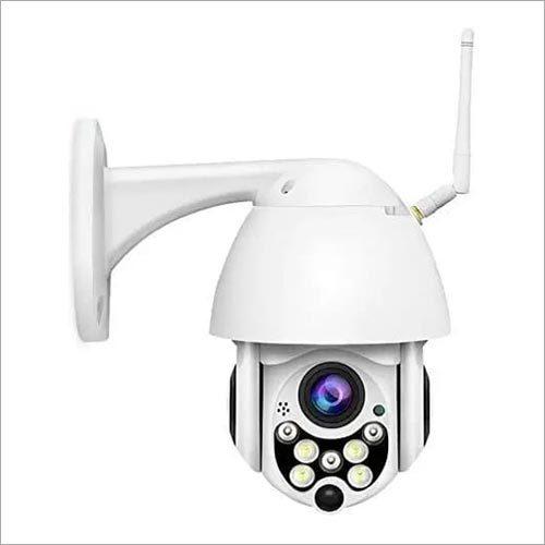 Hikvision PTZ Wireless IP Camera