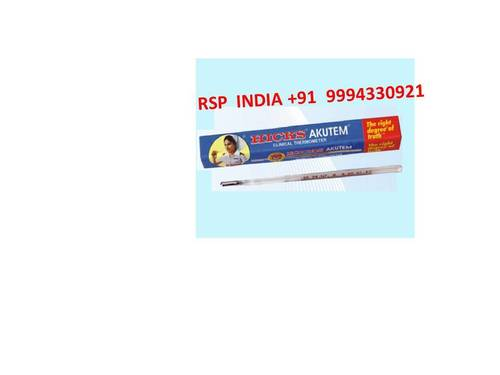 Hicks Akutem Clinical Thermometer