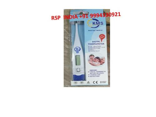Kms Digital Thermometer