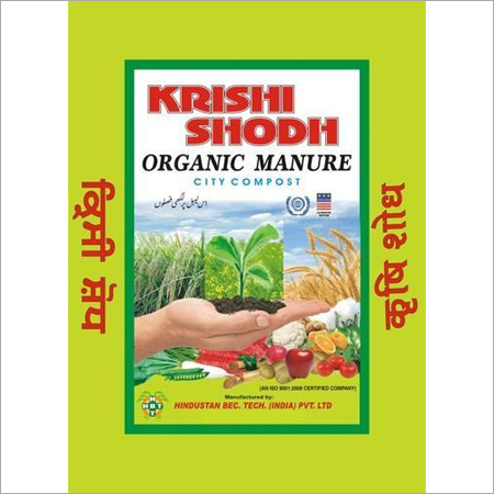Krishi Shodh City Compost