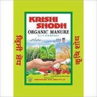 Krishi Shodh City Compost