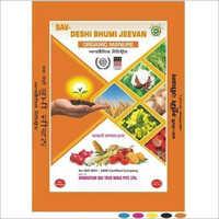 Sav Desi Bhumi Jeevan Organic Manure