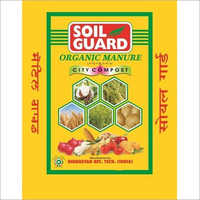 City Compost Organic Manure