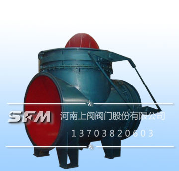 Pneumatic Three-Way Switch Valve