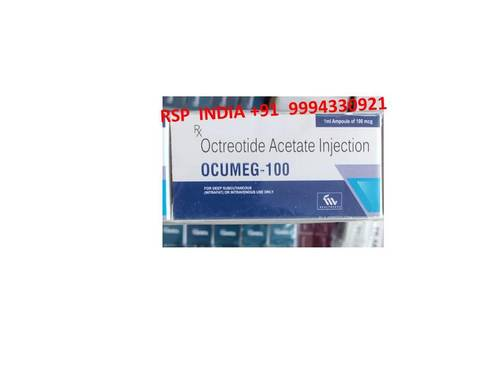 Ocumeg 100mg Injection