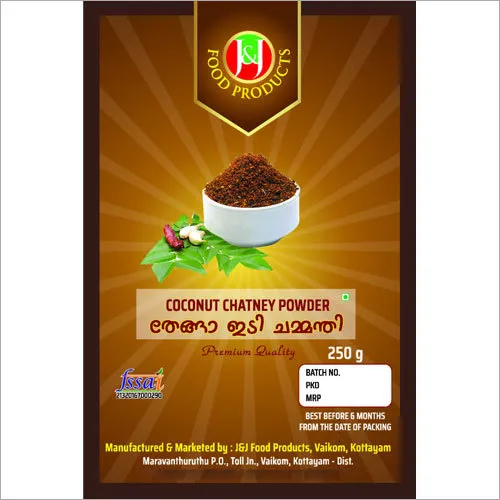250 gm Coconut Chutney Powder