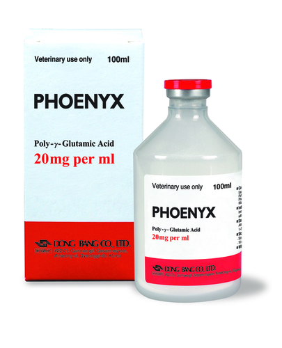 PHOENYX veterinary anti-viral agent for animals