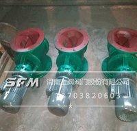 Low temperature steel impeller feeder
