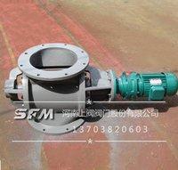 GLJWF-4 Steel impeller feeder