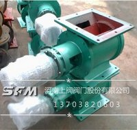 GLJWY-4 Steel impeller feeder