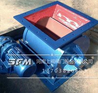Steel impeller feeder