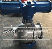 Pneumatic ash relief ball valve