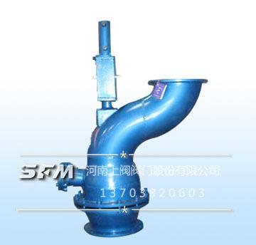 Hydraulic Straight Stroke Pressure Relief Valve