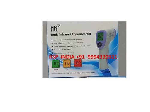 Hti Body Infrared Thermometer