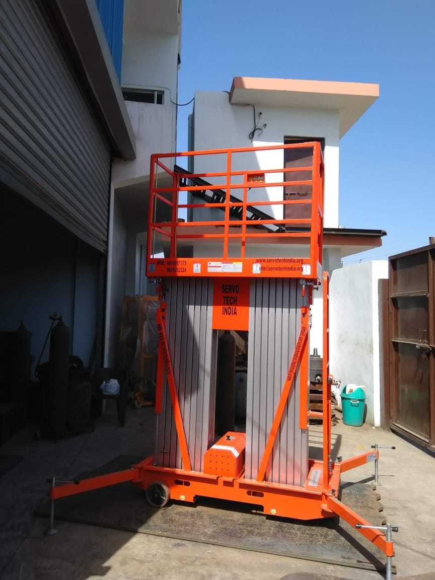Aerial Mast Platform