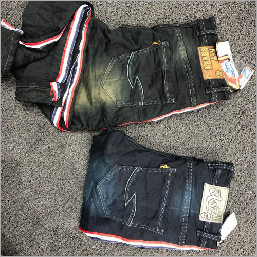 Mens Side Stripe Jeans